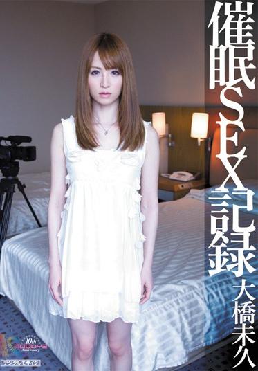 MOODYZ MIDD-781 SEX Record Miku Ohashi
