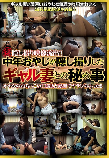 Primo DIPO-088 Top Secret Leaked Footage Middle-Aged Guy Filmed His Affair With A Married Slut