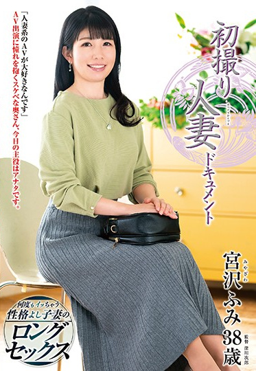 Center Village JRZE-024 First Time Filming My Affair Fumi Miyazawa