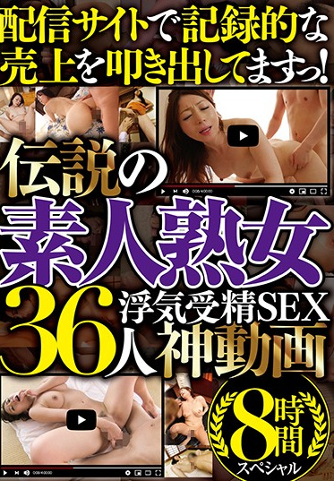 Prestige MBM-261 We Made Record-Breaking Sales On A Streaming Website A Legendary Amateur Mature Woman In A Divine Video Infidelity Cum-Sucking Sex 36 Ladies 8-Hour Special
