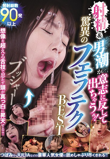 Kinema-za KNMD-100-B A Widow Who Can T Control Her Aching Body Before Her Husband 5 Hours - Part B