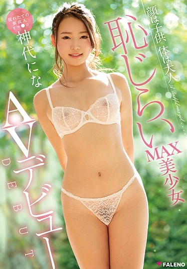 Faleno ADSS-002 She S Got A Baby Face But Her Body Is All Grown Up A Bashful Beautiful Girl To The Max Her Adult Video Debut Nina Kamishiro