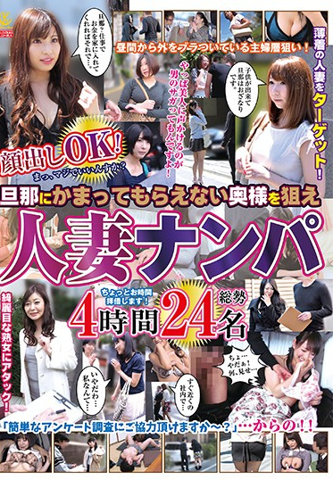 Yellow Moon YLWN-151-A Facials OK Picking Up Married Girls Who Aren T Getting Enough From Their Husbands 4 Hours - Part A