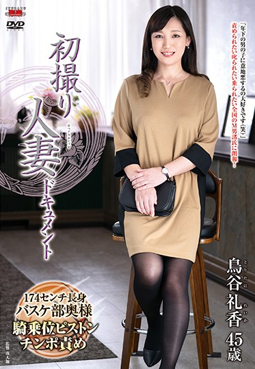 Center Village JRZE-027 First Time Filming My Affair Reika Shimatani