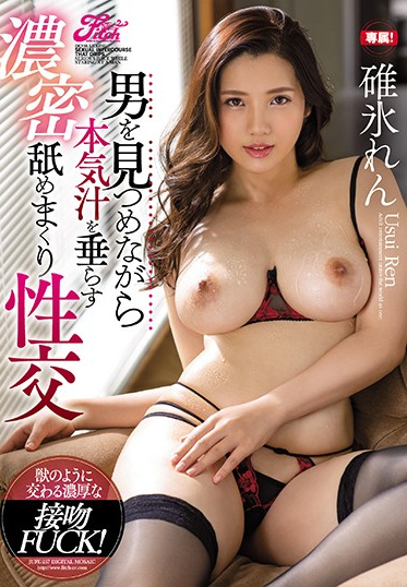 Fitch JUFE-257 Dense Licking Sexual Intercourse Dripping Juices While Staring At A Man - Karen Usui