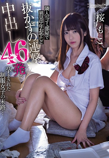 kawaii CAWD-178 My Neighbor Is A Dirty Old Man Who Lives In A Stinky Smelly Apartment And Now This Girl In A School Uniform Is