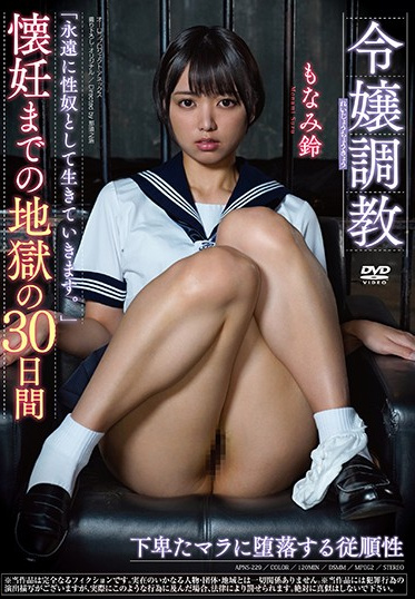 Aurora Project ANNEX APNS-229 Breaking In A Young Lady 30 Days Of Hell Until Conception Suzu Monami