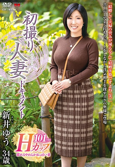 Center Village JRZE-031 First Time Filming My Affair Yu Nii