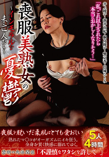 Big Morkal MCSR-428 The Melancholoy Of A Beautiful Mature Woman In Mourning - Immoral Widow Babes - 5 Ladies 4 Hours