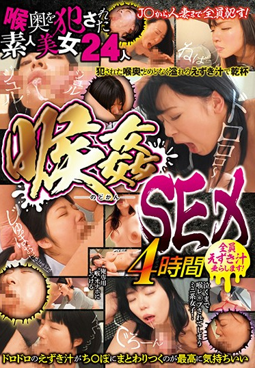 BIGMORKAL JKSR-483-B Throat SEX 24 Amateur Beauty Who Fucked The Throat Back 4 Hours - Part B