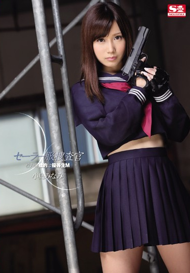 S1 NO.1 STYLE SNIS-404 Sailor Uniform Investigator - The Target In The School Is Honor St M Minami Kojima