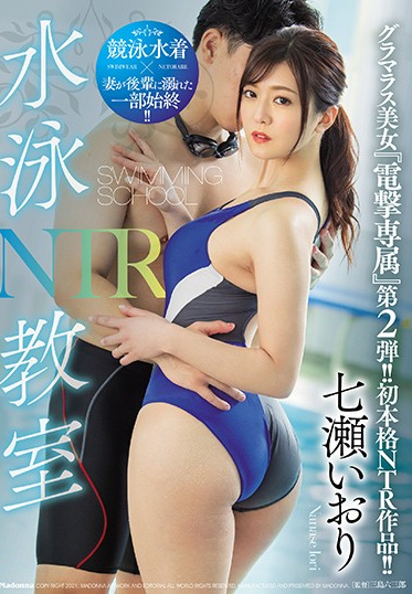 MADONNA JUL-490 Cuckolded At The Swimming School - Glamorous Pretty Girl Dengeki Exclusive Part 2 First Real Cuckolding Video Iori Nanase