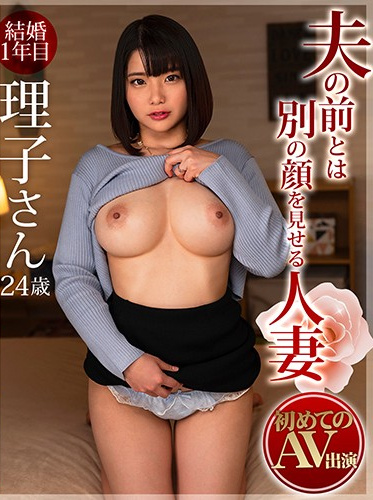 First Time Featuring In An AV KBTV-071 A Married Woman Shows A Side Of Herself That Her Husband Never Gets To See Riko-san
