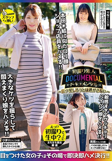 Momotaro Eizo YMDD-222 First Time Shots An Amateur Documentary - We Re Not Letting This 3-Star Amateur Get Away -