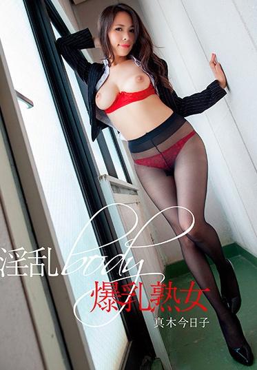 Digital Ark KCDA-298 Mature Woman With Big Breasts And A Nasty Body Kyoko Maki