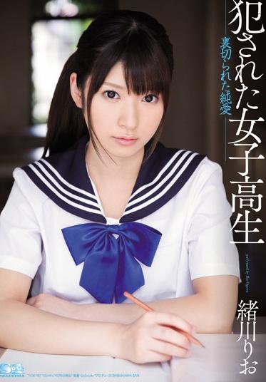 S1 NO.1 STYLE SOE-987 Ravaged High School Sluts Pure Love Betrayed Rio Ogawa