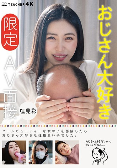 Teacher / Mousouzoku JMTY-048 I Love Older Men Limited AV Interview Aya Shiomi