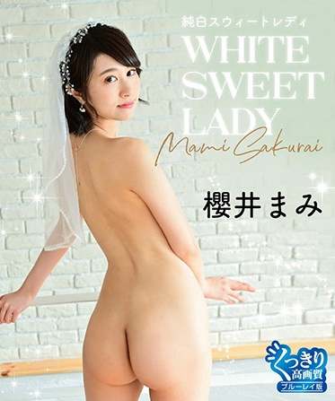 INTEC Inc PRBYB-072 Pure White Sweet Lady Mami Sakurai