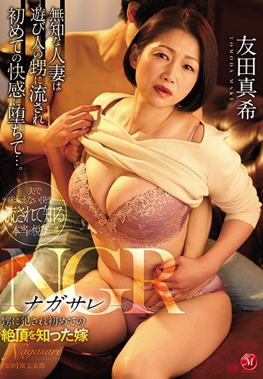 MADONNA JUL-516 NGR - Go With The Flow - My Wife Was Fucked And Discovered The Pleasures Of Orgasming For The First Time Maki Tomoda