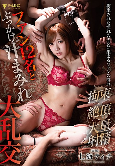 Faleno FSDSS-196 Tied Up Climax Large Load Ejaculations Bukkake And Body Fluid Orgy With 12 Fans Tina Nanami