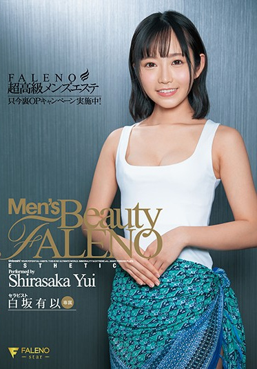 Faleno FSDSS-193 Super High Class Men S Massage Parlor FALENO Secret OP Campaign Currently In Progress Yui Shirasaka