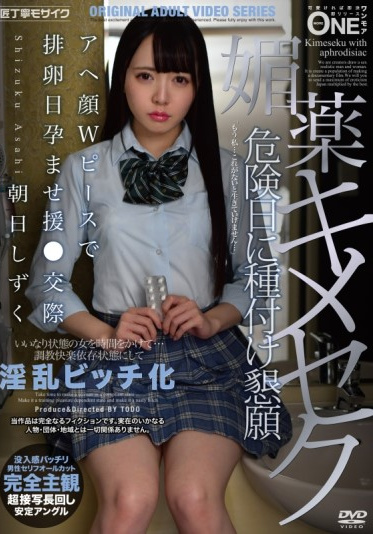 Prestige ONEZ-283 Aphrodisiac Kimeseku Ahegao W Peace For Ovulation Day Conceived Dating Asahi Shizuku