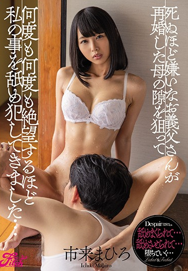 Fitch JUFE-272 My Horrible Step Father Seduces And Licks Me Whenever My Mom Isn T Looking Mahiro Ichiki