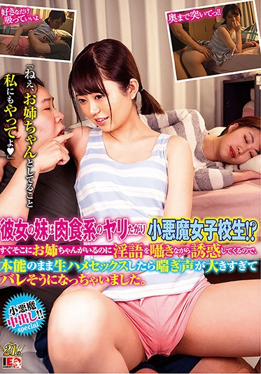 Ienergy IENF-131 My Girlfriend S Little Sister Is A Total Nympho She Tries Dirty Talk With Me While Her Sister S Nearby Trying To Seduce Me With Her Man-Eating Instincts - I Can T Believe She S Still