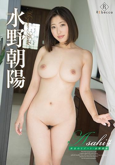 REbecca REBD-544 Asashi 4 Meet-again Resort Asahi Mizuno
