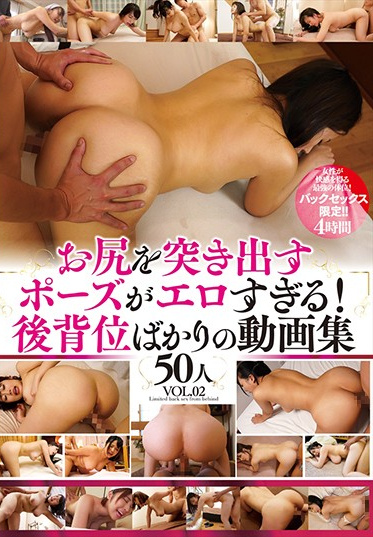 Planet Plus NACX-076 Sexy Poses Sticking Their Asses Out Doggy Style Only Video Collection 50 Women Vol 02