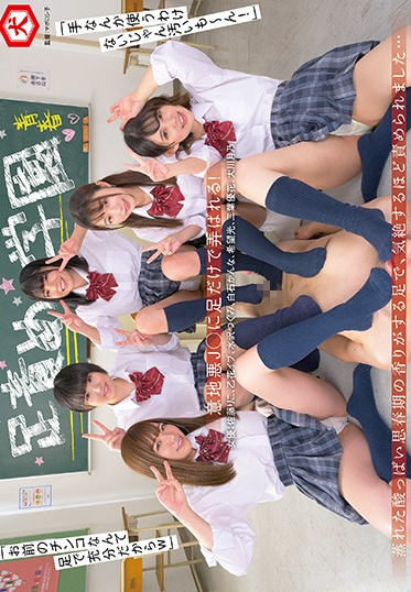 Dog/Daydreamers DNJR-047 Youthful Foot Academy Going Crazy From Feet That Smell Like The Ripe Sour Scent Of Youth