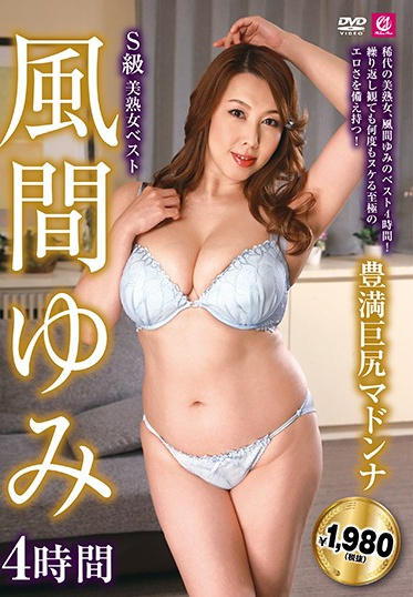 Mellow Moon MLSM-041 Top Class Beautiful Mature Women Best Yumi Kazama 4 Hours Big Round Ass Madonna