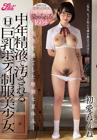 Fitch JUFE-280 My Special Summer Vacation With My Teacher Beautiful In Uniform With H-Cup Tits Takes Middle-Aged Sperm Nenne Ui