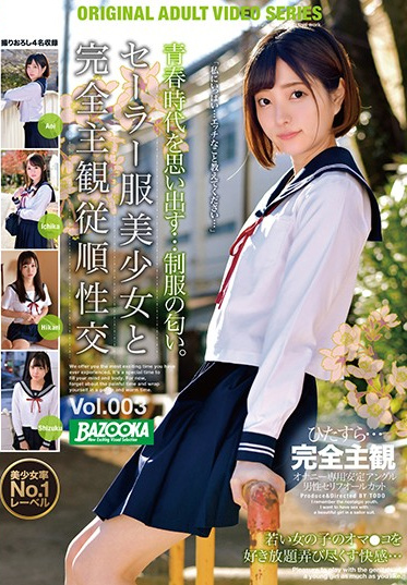 BAZOOKA BAZX-282 POV Sex With A Beautiful Girl In Sailor Uniform Vol 003