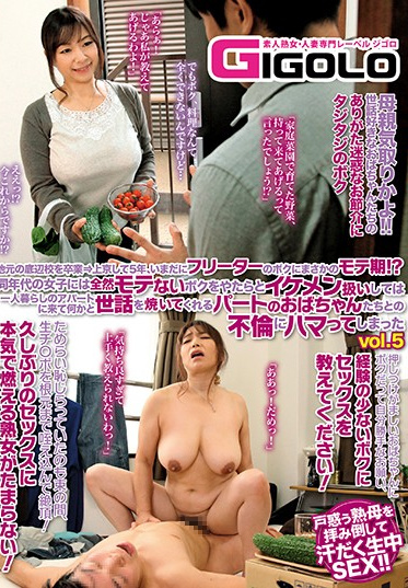 GIGOLO (Gigolo) GIGL-646 It S Been Five Years Since I Graduated From A Lower-level School Back Home And Moved To Tokyo And Yet Even Though I M A Permanent Part-time Jobber