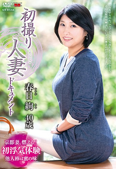 Center Village JRZE-041 First Time Filming My Affair Aya Kasuga