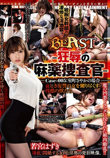 BabyEntertainment DBER-109 BeAST - The Insane Damning Of The Narcotics Investigation Squad - Case-005 The Case Of Sayaka Muromachi The Cruel Beasts Who Tease A Sadly Vengeful Woman Hazuki Wakamiya