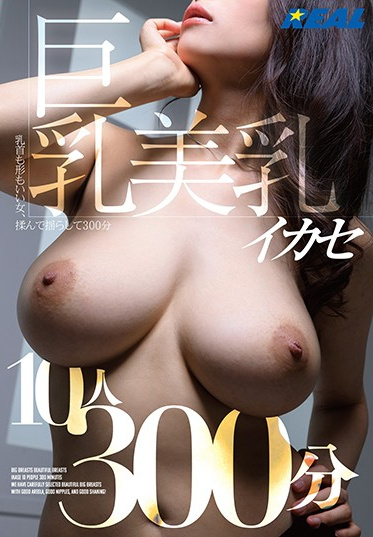 Real Works XRL-001-A Making Women With Big And Beautiful Tits Cum 10 People 300 Minutes - Part A