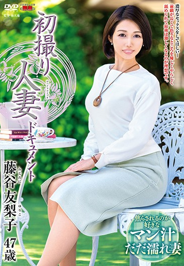Center Village JRZE-042 First Time Filming My Affair Yuriko Fujitani