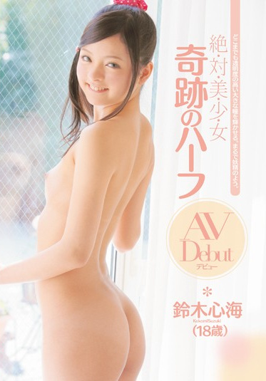 Candy CND-033 Truly Beautiful Girl Miraculous Half-Swiss Half-Japanese Girl S AV Debut Kokomi Suzuki