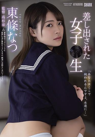Attackers SHKD-943 Presented Girl Raw Natsu Tojo