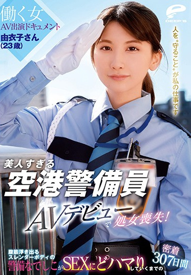 Deeps DVDMS-662 Smoking Hot Airport Security Guard Yuiko Makes Her Porn Debut - And Loses Her Virginity On Camera A Working Girl S Porn Performance