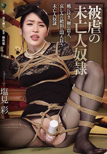Attackers RBK-013 Widow S Tragic Suffering Dripping Wax Trembling Whips Moaning Orgasms Of Sorrow Aya Shiomi