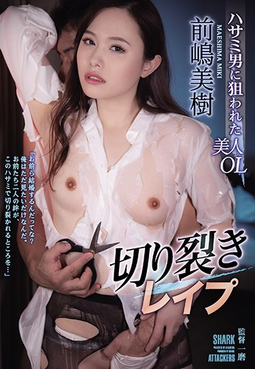 Attackers SHKD-942 Cut Up And Ravaged Beautiful Office Worker Targeted By The Scissor Man Miki Maeshima