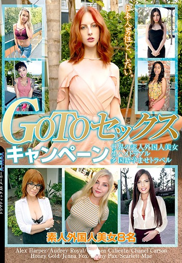 Spartan / Mousouzoku SITW-036 Go To Sex Campaign Multinational Impregnation Trip Fucking Beautiful Foreign Amateurs From Around The World