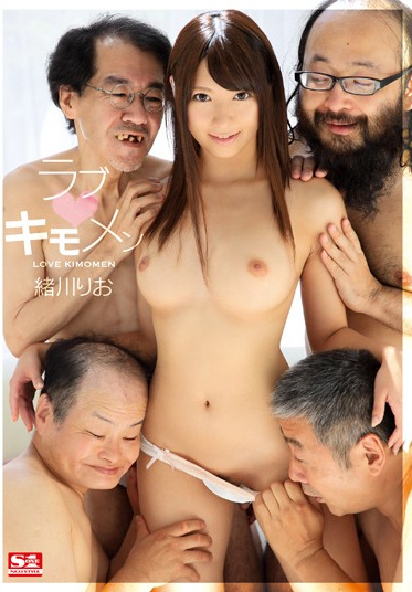 S1 NO.1 STYLE SNIS-328 Love Disgusting Men Rio Ogawa