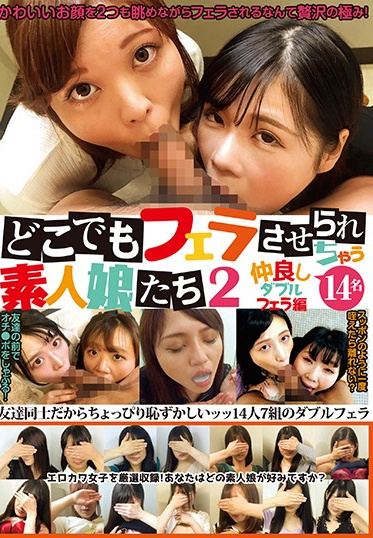 KaguyahimePt/Mousouzoku KAGN-004 Amateur Girls Being Made To Suck Cock Wherever You Want 2 Two Friends Double Blowjob Version 14 Girls