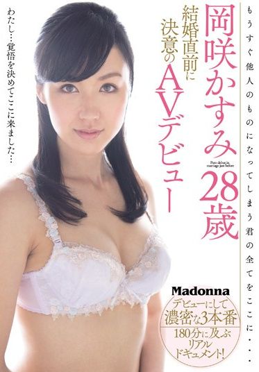 MADONNA JUX-371 Kasumi Okazaki 28-Years-Old Making Her Debut Right Before Her Wedding Day