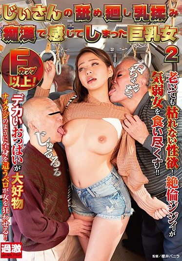 Natural High NHDTB-531 Big Tits Woman Turned On By Old Tongue 2