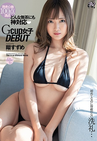 Das DASD-868 She Feels Amazing In Your Hands G-Cup Girl Who Will Let Anyone Do Anything To Her Makes Her Debut Suzume Sho